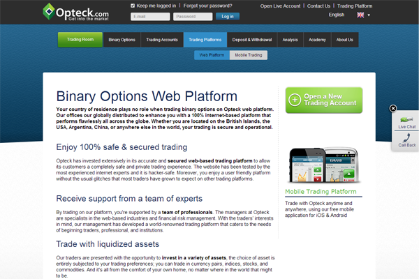 Opteck Binary screen shot