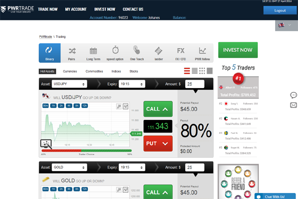 PWR Trade screen shot