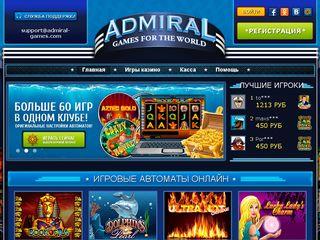 admiral-gamescom2