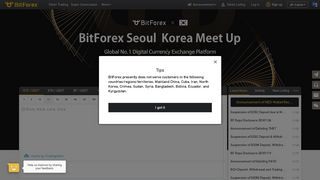 bitforexcom2