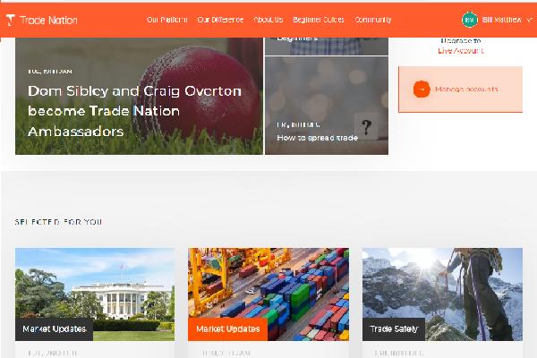 Trade Nation screen shot